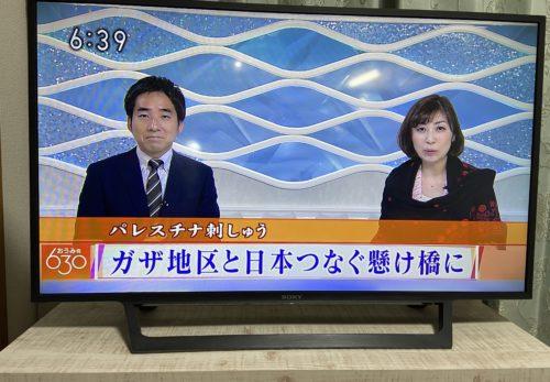 【メディア掲載】NHKで放送下さいました