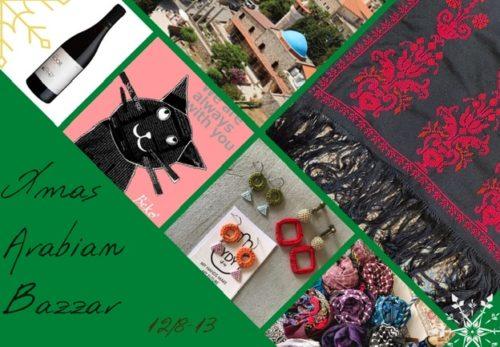 """【展示販売会】12/8-13堺町画廊""""Xmas Arabian Bazzar"""""""